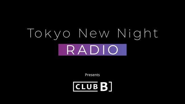 "PES、Seihoとともに""東京のナイトカルチャー""について語り合う『CLUB B Presents Tokyo New Night Radio』6月28日(月)ライブ配信イベント開催"