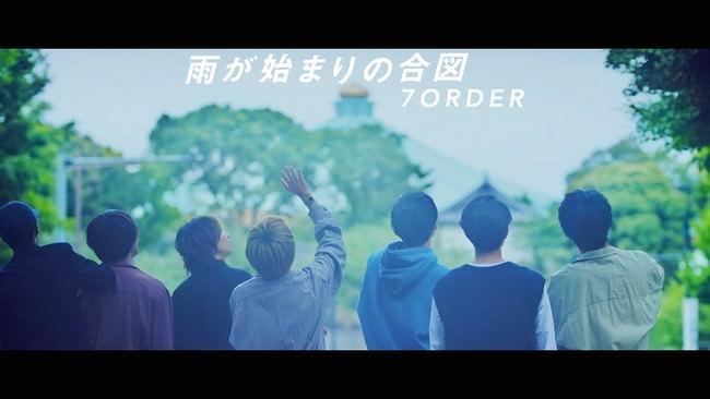 メジャー1stシングルより「雨が始まりの合図」Music Video公開!7月7日にはBSスカパーにて生放送特番も決定!!