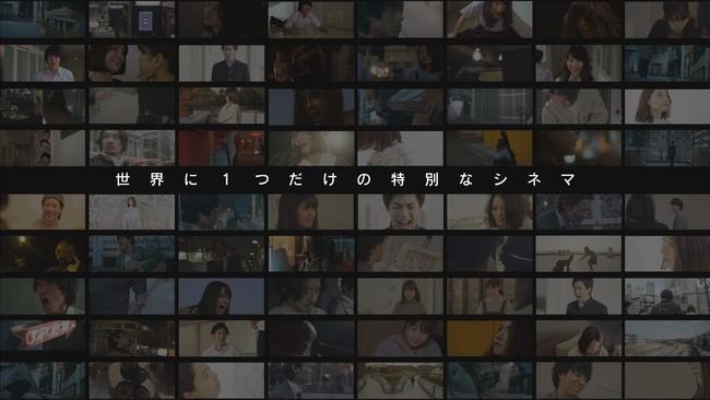話題の映像クリエイター集団「TeamDylan」がショートフィルムに特化したプロモーション動画制作サービス「シネマプロモーション」の提供を開始