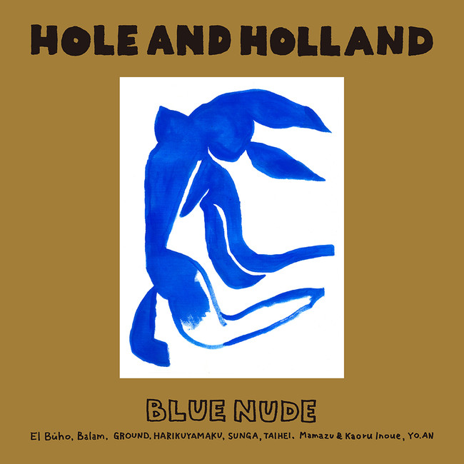 スペシャルCD『Blue Nude』