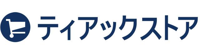 東武鉄道と共同収録した「SL大樹の音」をティアックストアにてダウンロード販売開始