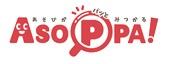 """「PUI PUI モルカー×ASOPPA! コラボ企画」開催!~ASOPPA!オリジナルのモルカー工作やクイズが""""モル""""だくさん!!~"""