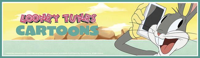 実写映画 「スペース・プレイヤーズ」(8/27公開 )登場で話題沸騰!あのバッグス・バニーの最新アニメシリーズ「ルーニー・テューンズ・カートゥーンズ」 カートゥーン ネットワーク初放送