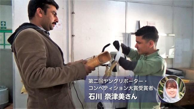 日本人監督によるICRCのドキュメンタリー「さぁ、動こう!」、8月25日公開~障がい者を社会の主流派に組み込むパキスタンの取り組み~
