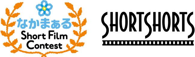 なかまぁる Short Film Contest公式ロゴ