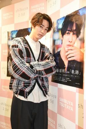 近藤頌利1st写真集「軌跡」(東京ニュース通信社刊)