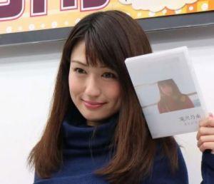 滝沢乃南 引退 結婚