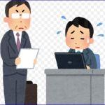 札幌市の小中学校について!?アスベストが使用された学校はどこ?