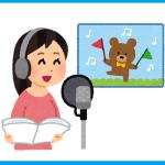 「りゅうおうのおしごと!」のアニメ放送時期はいつごろ?イメージソングや声優続投について!