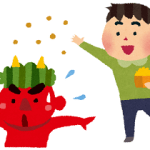 三国成田山(2017年)の豆まきの日時は?厄除けや有名人についても!