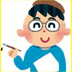 漫勉(まんべん)の清水玲子先生回の再放送はいつ?紹介された作品についても!