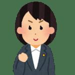 斉藤れいな議員の渋谷区の自宅はどこ?当選後の年収についても!