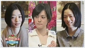 市川実日子は三姉妹でブサイク!彼氏と結婚間近で破局?すっぴん画像も ...