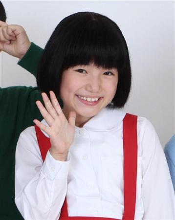 永野芽郁 子役時代 ちびまる子 デビューした年齢