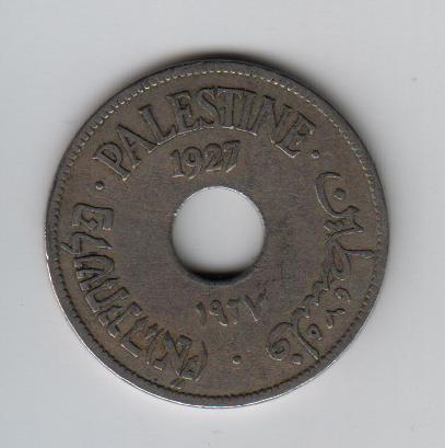Währung im Britischen Mandatsgebiet