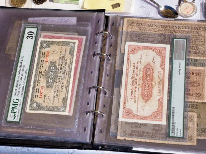 Anglo-Palestine Bank Geldschein