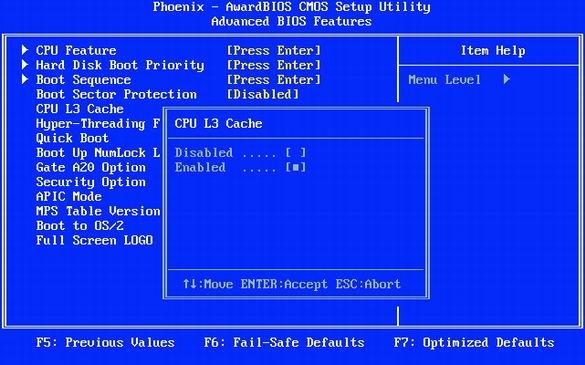 Настройка BIOS на компьютере, настройка биос для ускорения ...
