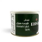 Ghormeh Sabzi Stew – 460gr