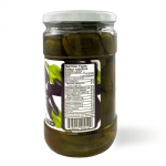 Pickled Eggplant – 680gr