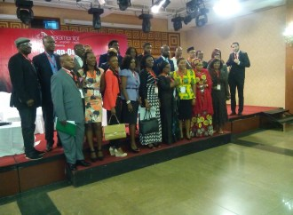Mara Presents Opportunity To Receive One-on-One Mentorship From A-List Entrepreneurs In Abuja