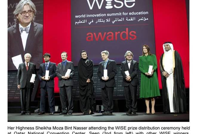 WISE Awards 2017: Apply to win $20,000