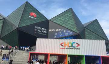 China IoT - Huawei Developers Conference