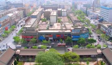 yinchuan smart city