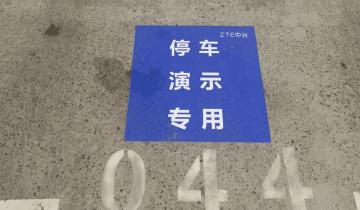 zte smart parking