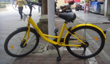 ofo bike sharing lora