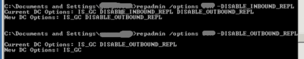DISABLE_INBOUND_REPL DISABLE_OUTBOUND_REPL