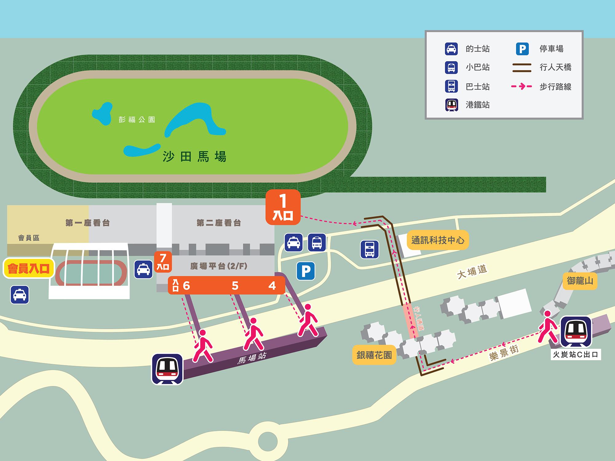沙田馬場 - 進場觀賽 - 馬場及娛樂 - 香港賽馬會