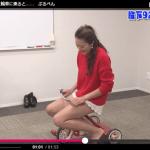股下92センチモデルの結子がミニスカートで三輪車に乗った動画が話題 かなり意外な乗り方を披露