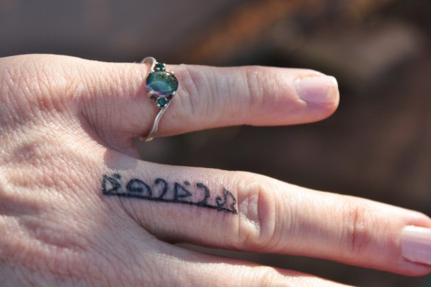 Wedding Ring Tattoo