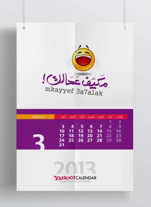 Smiles Calendar 2013