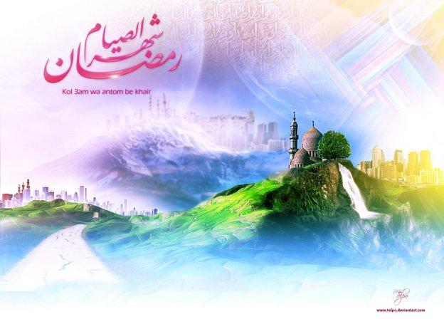Shahar Ramadan