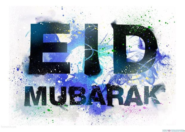 eid 2015 wallpaper
