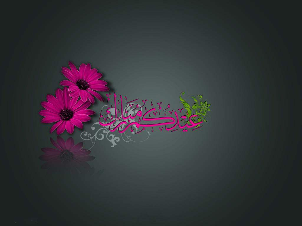 25 Happy Eid Ul Fitr 2015 Facebook Cover Photos And Wallpaper
