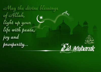 eid mubarak blessings card