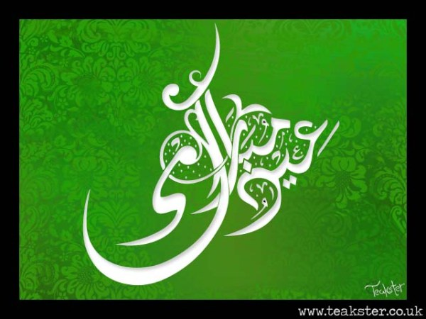 Eid Mubarak Calligraphy design image