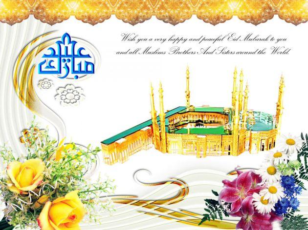 Eid Ul Adha Wishes hd background