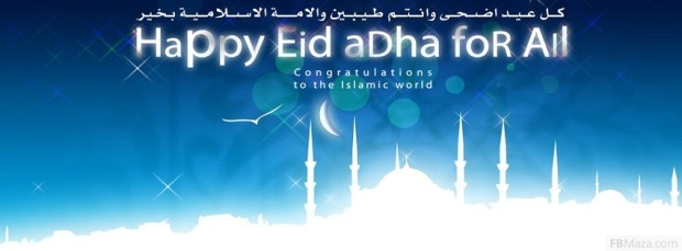 Happy Eid Ul Adha Cover