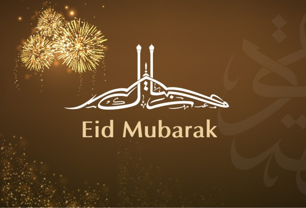 beautiful-hd-eid-mubarak-wallpaper-2017