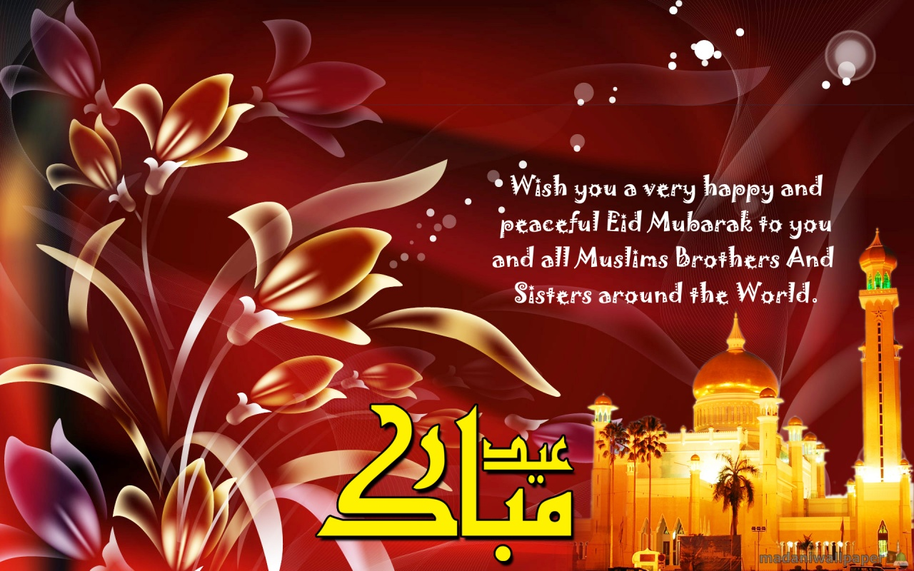 Eid Mubarak Wishes 2017 Entertainmentmesh