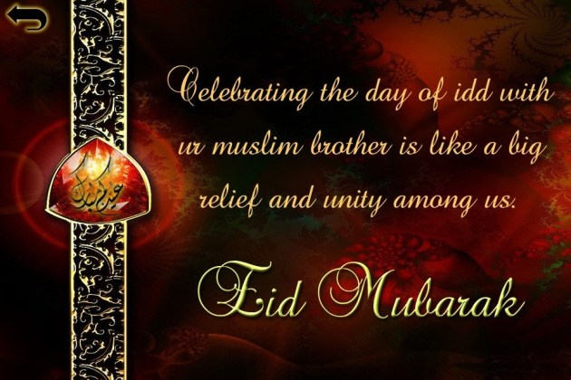 hd-eid-mubarak-greeting-card-photos-2017