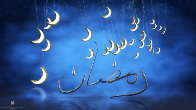 3d ramazan wallpaper
