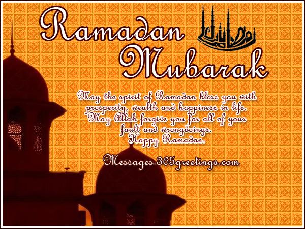 happy ramadan mubarak greetings