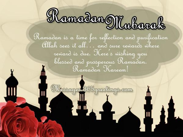 ramadan mubarak ramadan kareem wishes