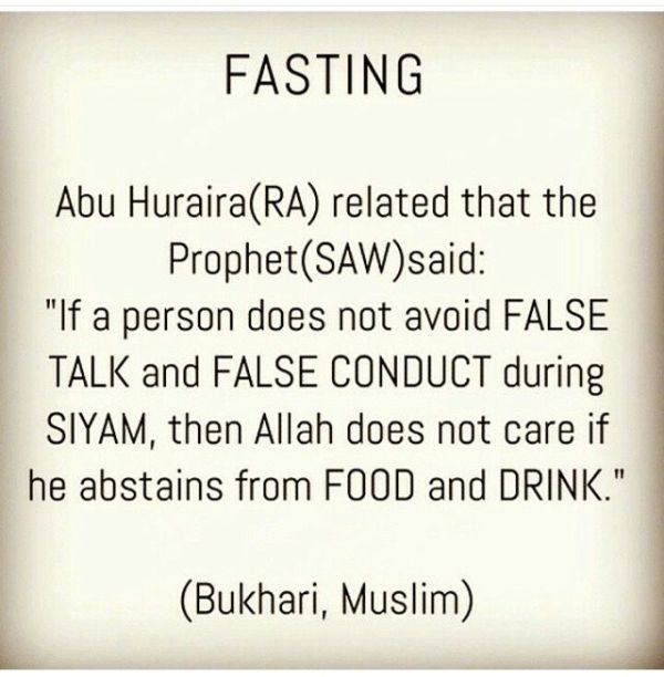 24-ramadan images with quotes sayings