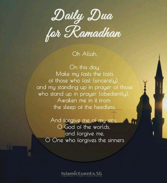 3-ramadan images with quotes sayings