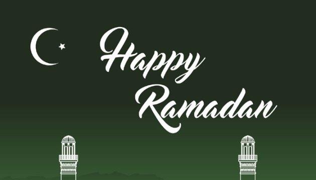 happy-ramadan-hd-image